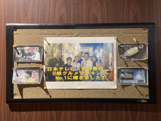 東京・上野のフィリピンレストラン Pangaea(パンゲア) 内装3