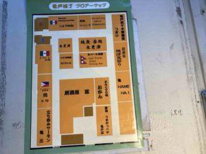 東京・亀戸のフィリピンレストラン フィリピン居酒屋 勇2号 亀戸横丁見取図