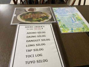 東京・竹ノ塚のフィリピンレストラン カバヤンレストバー メニュー