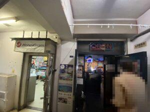 東京・蒲田のフィリピン料理・レストラン イスラパミリア グロサリー