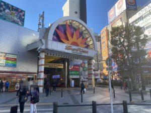 東京・蒲田のフィリピン料理・レストラン シンディーズレストラン サンライズモール