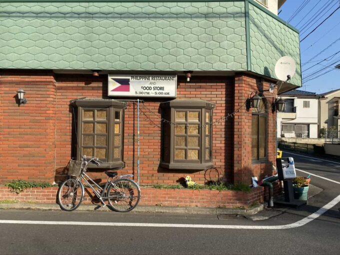 食べ放題・バイキングのあるコスパの良い東京のフィリピン料理・レストラン 竹ノ塚ニューハングリー 外観1