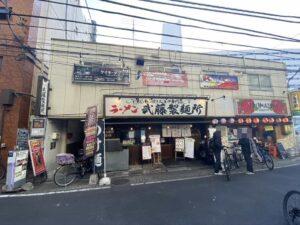 東京・竹ノ塚のフィリピンレストラン カバヤンレストバー 外観 ラーメン