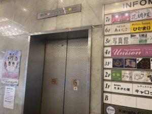 東京・蒲田のフィリピン料理・レストラン シンディーズレストラン エレベーター