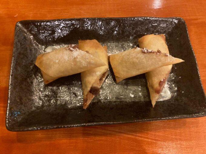 東京・浅草橋のフィリピン料理・レストラン 居酒屋Rin バナナ春巻き1