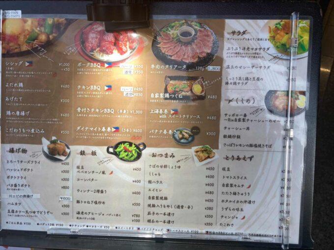 東京・浅草橋のフィリピン料理・レストラン 居酒屋Rin 外メニュー1