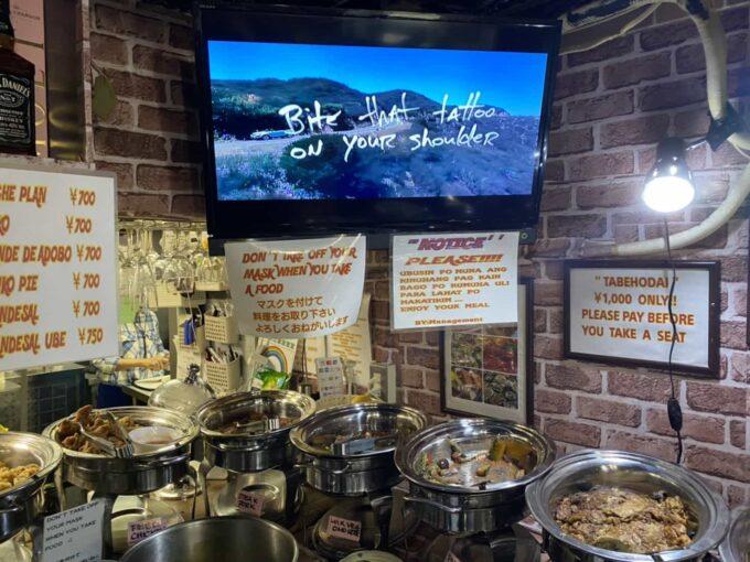 東京・上野のフィリピン料理・レストラン POGI 食べ放題全体1