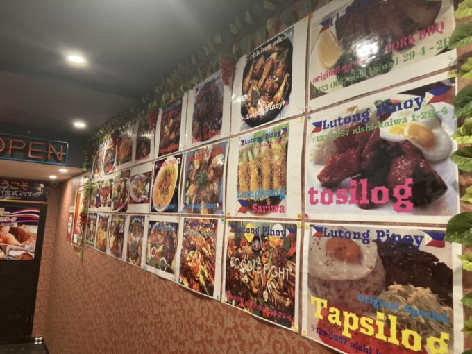 東京・小岩フィリピン料理・レストラン LUTONG PINOY(ルートンピノイ)メニュー