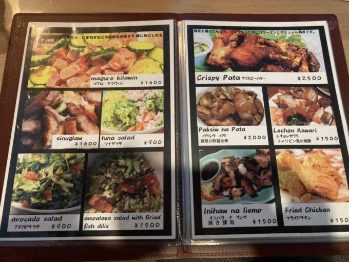 東京・小岩のフィリピンレストラン DAVAO KITCHEN(ダバオキッチン)メニュー