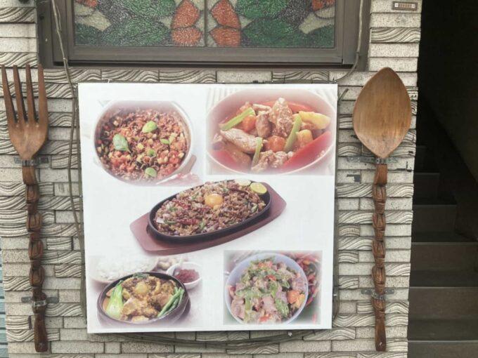 東京・亀戸・錦糸町のフィリピン料理レストラン 錦糸町キッチンマニラ