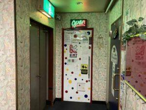 東京・蒲田のフィリピン料理・レストラン シンディーズレストラン 入り口
