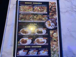 東京・蒲田のフィリピン料理・レストラン シンディーズレストラン メニュー1