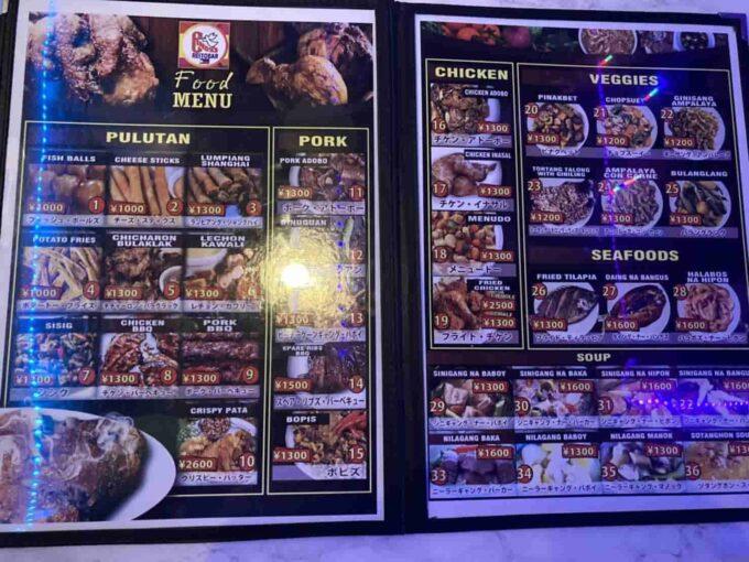 東京・蒲田のフィリピン料理・レストラン 食べ放題 シンディーズレストラン メニュー1