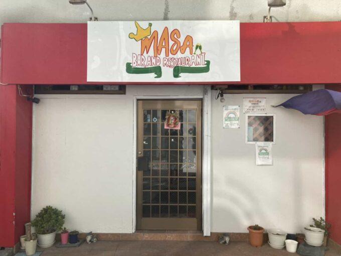 小岩・葛西・亀有・瑞江のフィリピン料理レストラン 葛西居酒屋MASA