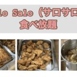 東京・亀有のフィリピン料理・レストラン Salo Salo 食べ放題 アイキャッチ