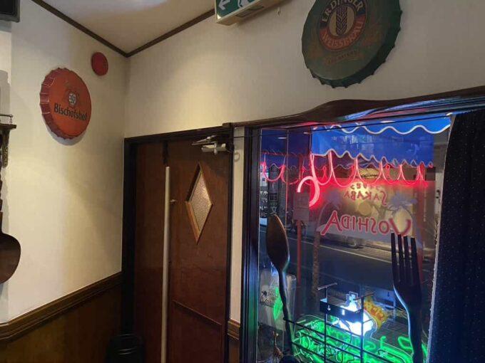 東京・高円寺のフィリピン料理レストラン フィリピン酒場YOSHIDA 入り口2