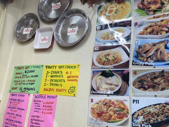 東京都下・八王子・北野のフィリピン料理レストラン ウェンズキッチン ウェンズキッチン パーティー2