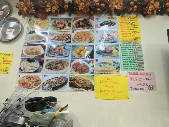 東京の低価格・コスパのいいフィリピン料理・レストラン 八王子・北野ウェンズキッチン メニュー1