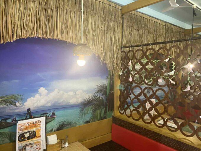 東京・世田谷・千歳船橋のフィリピン料理 アミーズロティサリーチキン 内装4