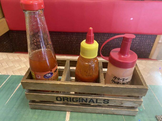 東京・世田谷・千歳船橋のフィリピン料理 アミーズロティサリーチキン ソース