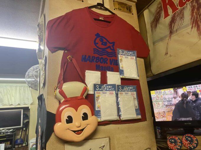 東京・上板橋のフィリピン料理・レストラン カバヤンフィリピン風居酒屋 店内2