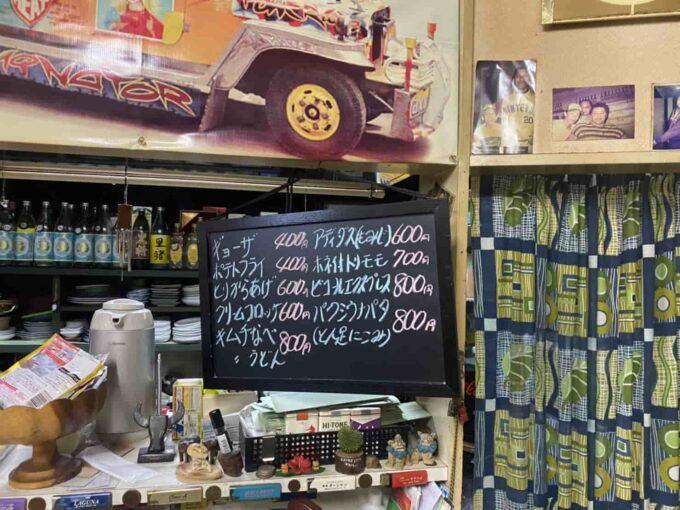 東京・上板橋のフィリピン料理・レストラン カバヤンフィリピン風居酒屋 メニューボード
