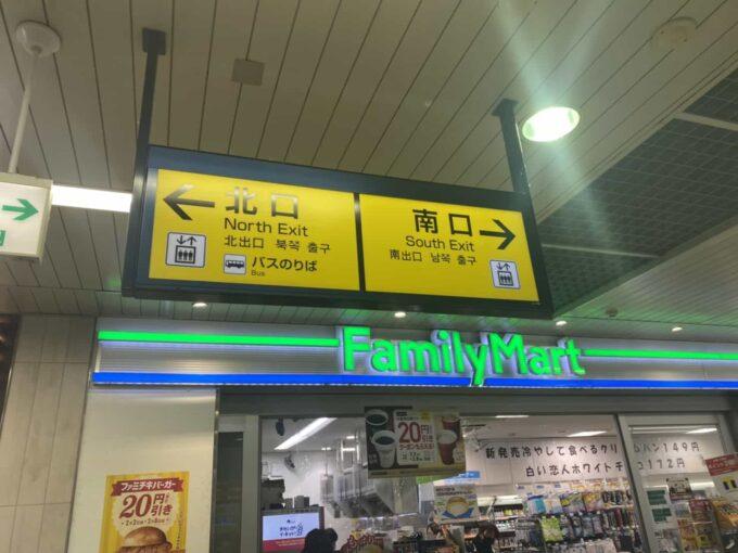 東京・上板橋のフィリピン料理・レストラン カバヤンフィリピン風居酒屋 上板橋2