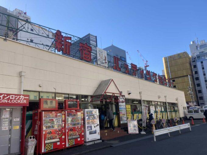 東京・新宿のフィリピン料理・レストラン イハワン(IHAWAN)道順1