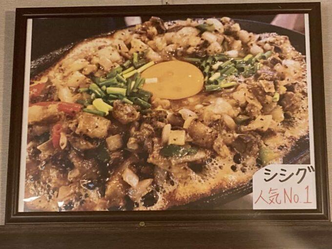 東京・六本木のフィリピン料理・レストラン ニューナナイズ 人気メニュー