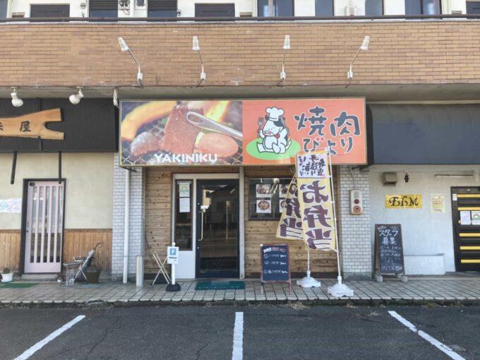東京・立川のフィリピン料理・レストラン カマヤンズ 行き方10