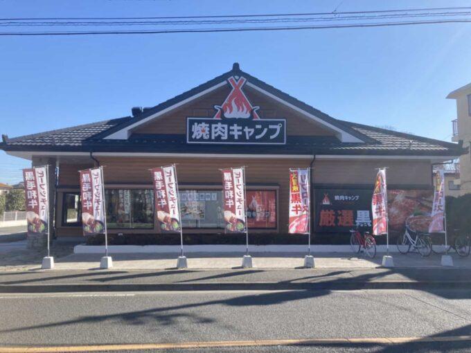 東京・立川のフィリピン料理・レストラン カマヤンズ 4