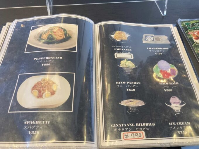 東京・立川のフィリピン料理・レストラン カマヤンズ メニュー2