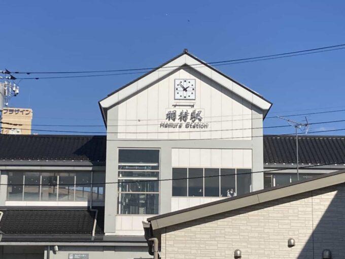 東京・羽村市のフィリピン料理・レストラン ドニーズキッチン 羽村駅2