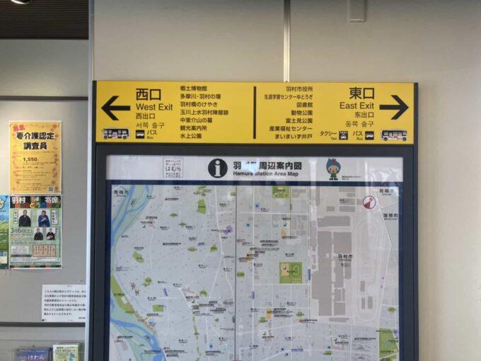 東京・羽村市のフィリピン料理・レストラン ドニーズキッチン 羽村駅1