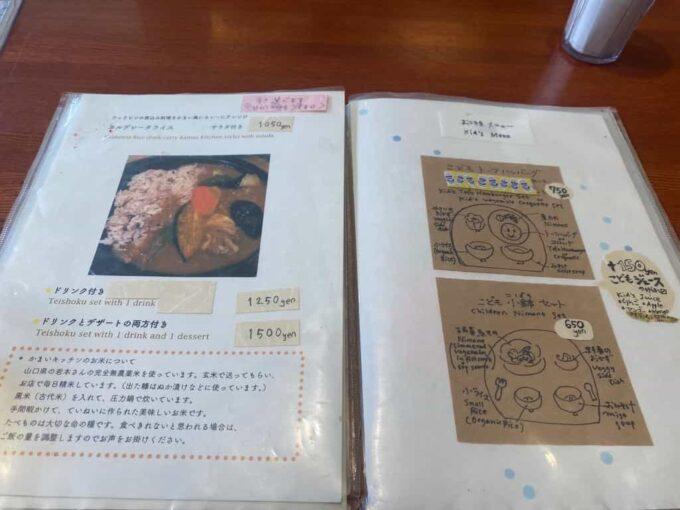 東京・下北沢のフィリピン料理・レストラン かまいキッチン メニュー