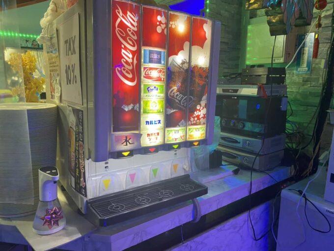東京の低価格・コスパのいいフィリピン料理・レストラン ドリンク代込み 蒲田シンディーズレストラン ドリンクバー