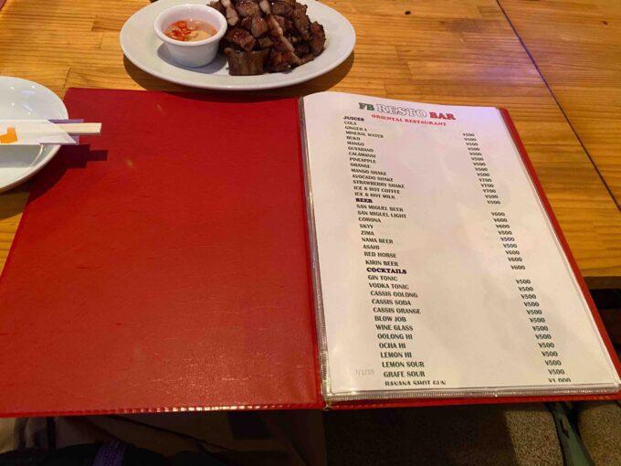 東京の低価格・コスパのいいフィリピン料理・レストラン ドリンク代込み 小岩FBフィリピンオリエンタルレストラン メニュー1