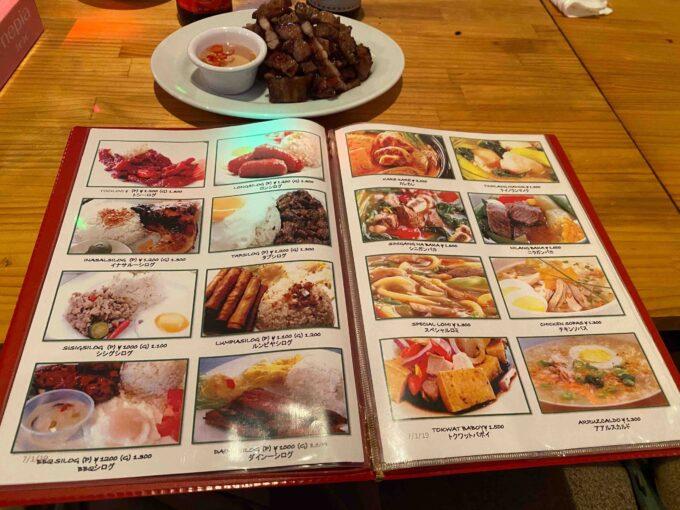 東京の低価格・コスパのいいフィリピン料理・レストラン ドリンク代込み 小岩FBフィリピンオリエンタルレストラン メニュー2