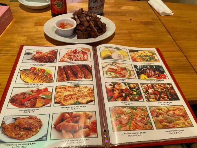 東京の低価格・コスパのいいフィリピン料理・レストラン ドリンク代込み 小岩FBフィリピンオリエンタルレストラン メニュー3