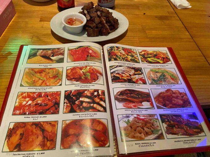 東京の低価格・コスパのいいフィリピン料理・レストラン ドリンク代込み 小岩FBフィリピンオリエンタルレストラン メニュー4