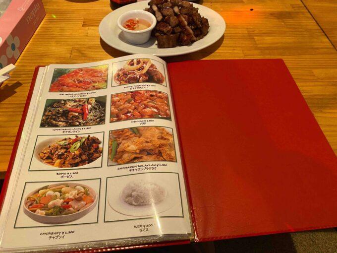 東京の低価格・コスパのいいフィリピン料理・レストラン ドリンク代込み 小岩FBフィリピンオリエンタルレストラン メニュー5