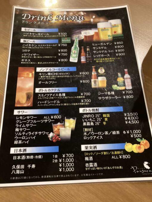 デート・接待におすすめ、東京の高級フィリピン料理 上野パンゲアメニュー4