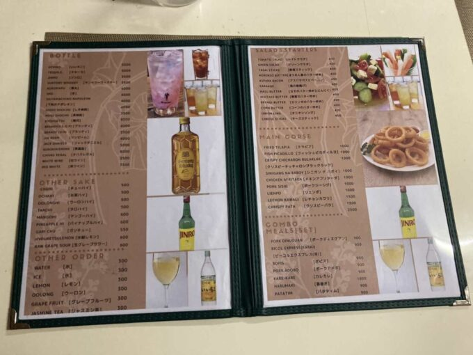 東京の低価格・コスパのいいフィリピン料理・レストラン シーン別 久米川ピノイマート メニュー2