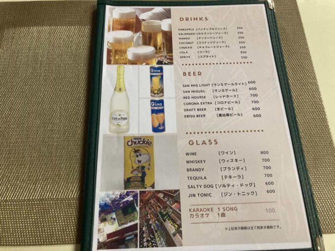 東京の低価格・コスパのいいフィリピン料理・レストラン シーン別 久米川ピノイマート メニュー3