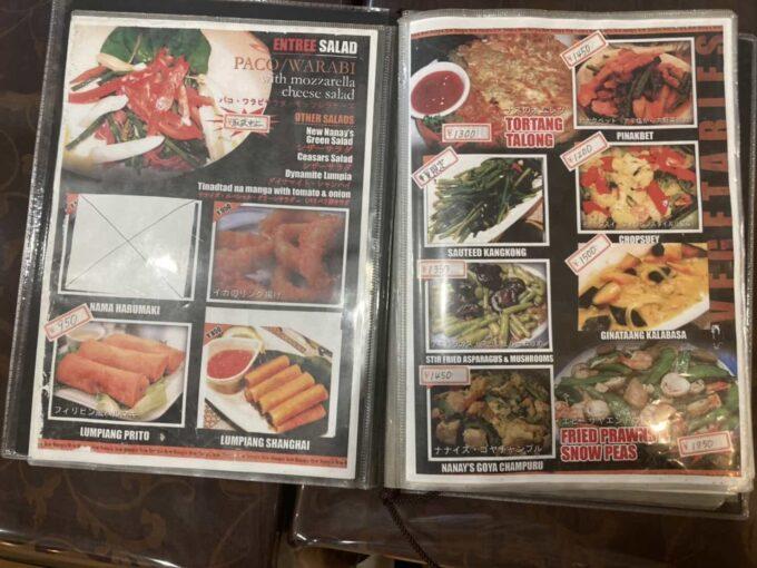 デート・接待におすすめ、東京の高級フィリピン料理 六本木ニューナナイズ メニュー1