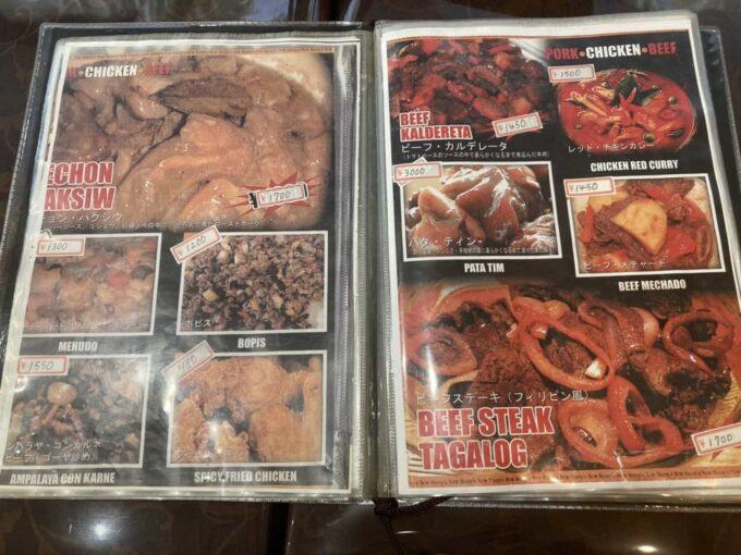 デート・接待におすすめ、東京の高級フィリピン料理 六本木ニューナナイズ メニュー2