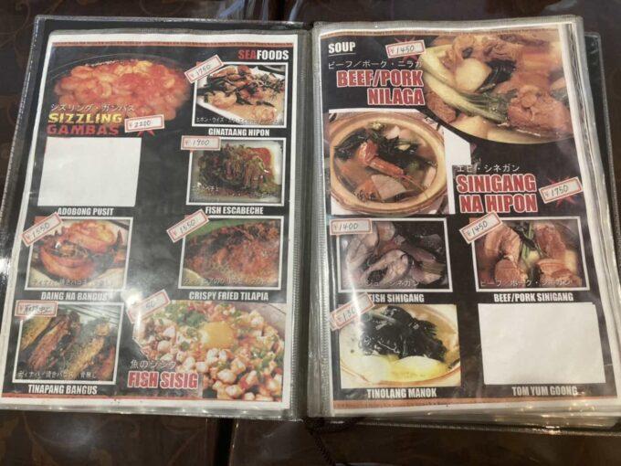 デート・接待におすすめ、東京の高級フィリピン料理 六本木ニューナナイズ メニュー3