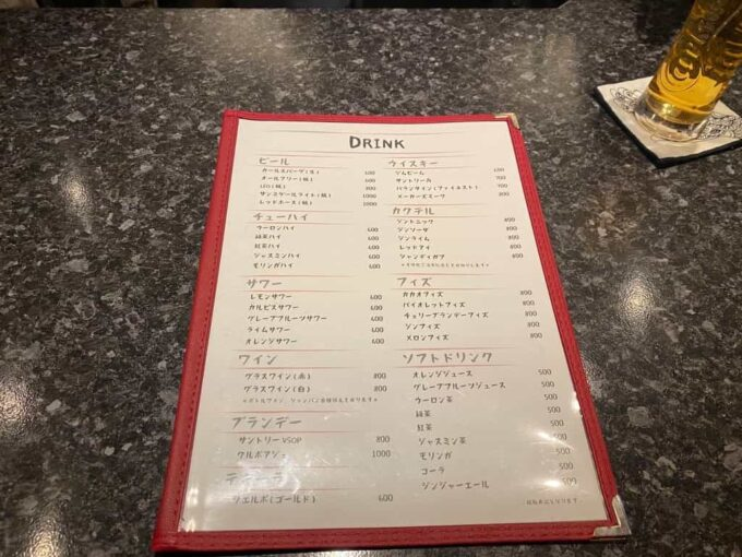 デート・接待におすすめ、東京の高級フィリピン料理 高円寺フィリピン酒場YOSHIDA メニュー3