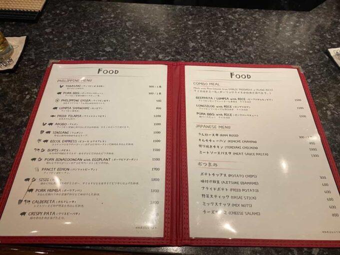 デート・接待におすすめ、東京の高級フィリピン料理 高円寺フィリピン酒場YOSHIDA メニュー2