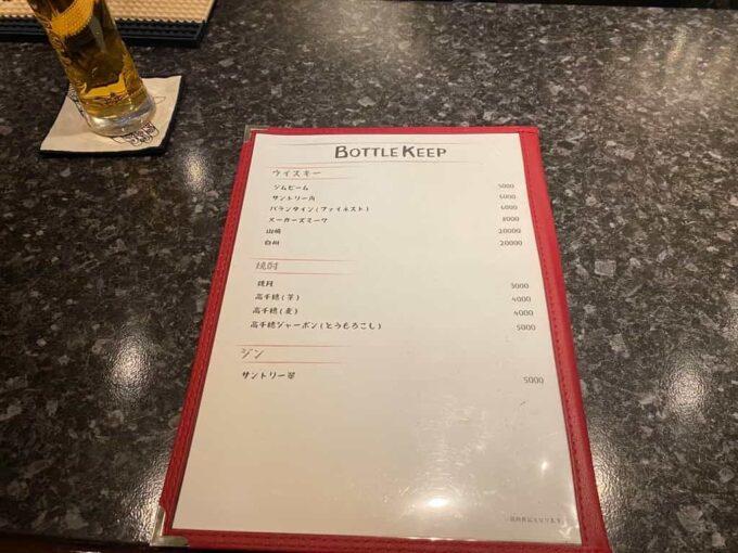 デート・接待におすすめ、東京の高級フィリピン料理 高円寺フィリピン酒場YOSHIDA メニュー1